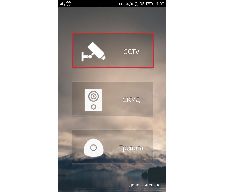 Видеорегистратор rvi ошибка соединения продажа видеорегистраторов с радар-детектором