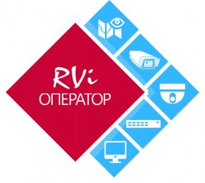 Настраиваем RVi Оператор для просмотра видеокамер на компьютере